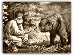 Преподобный Серафим кормит медведя. Литография