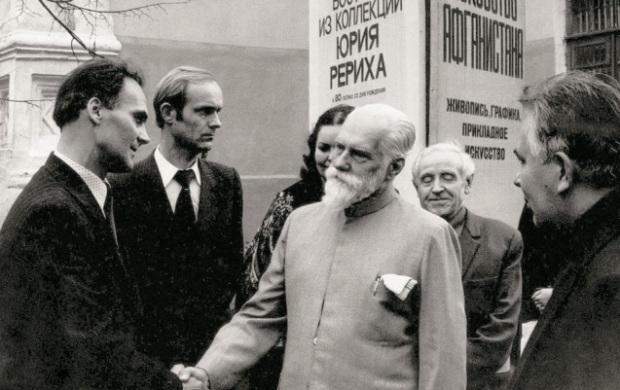 Святослав Николаевич Рерих. Москва. 1982