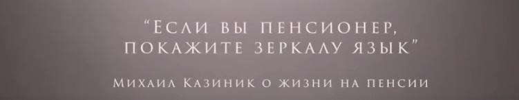 3774-377-430